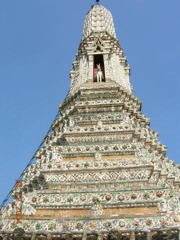 THAILANDE 2004 129